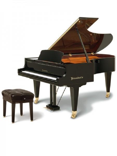 Bosendorfer Semi Concert Grand Piano | Model 225